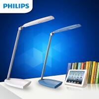 飞利浦台灯LED 5W白光31667晶帆护眼台灯可调光折叠台灯学习台灯