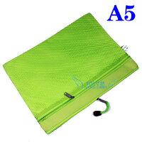 诚必达 24*16cm 网格手提文件袋 办公包 会议文件包 双层袋 A5 可定制logo 双拉链商务办公袋 绿色 109