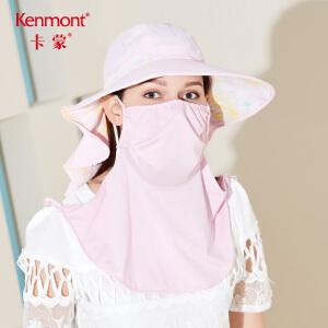 卡蒙开车防晒面罩透气遮阳全脸口罩护脸护颈夏季薄款防紫外线口罩3178