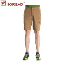 探路者年春夏新款男式吸湿速干徒步中裤户外短裤TAMD81725