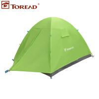 探路者户外露营沙滩旅行三人双层帐篷防风防雨KEDE80501