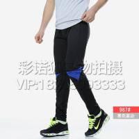 跑步足球训练裤卫裤收口裤子运动休闲运动裤男士长裤运动长裤小脚收腿健身健身运动 跑步休闲