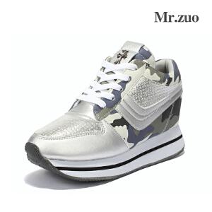 Mr.zuo2017新款欧美风系带防水台百搭女单鞋圆头女鞋子增高休闲鞋
