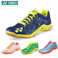 YONEX 尤尼克斯 超轻二代羽毛球鞋 比赛训练鞋 SHB-A2MEX 男女款羽毛球鞋