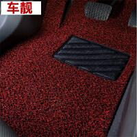 别克 老君越 新君越 英朗 老君威 新君威 凯越 雷克萨斯ES240 LS460L GS300 IS250 RX 沃尔沃 C30 S40 S60 S80L XC60 XC90专车丝圈汽车脚垫地垫