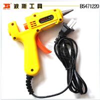 波斯工具 20W 热熔胶枪 BS471220