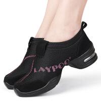 舞蹈鞋女软底内增高舞鞋网面透气运动 女鞋跳舞鞋广场现代舞鞋舒适透气时尚户外健身休闲鞋