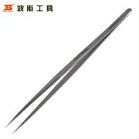 波斯工具 全不锈钢特尖头长镊子 BS450901