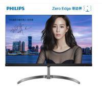 三星(SAMSUNG)C27F390FH 27英寸LED曲面全高清不闪屏显示器