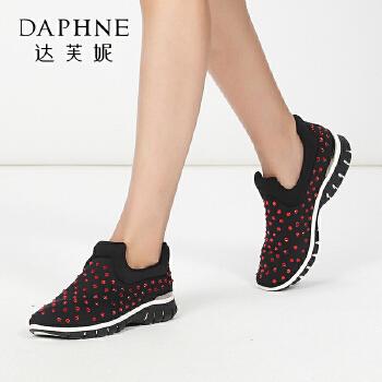 Daphne/达芙妮秋季新品水钻厚底鞋一脚套懒人蹬深口休闲女鞋1516404031