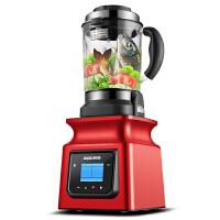 AUX/奥克斯 AUX-PB935加热破壁机料理机家用榨汁机食物搅拌机辅食料理(红)