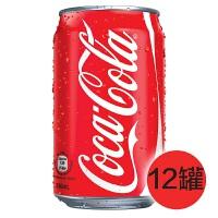 香港进口 可口可乐 原味 Swire Coca-Cola 330ml*12罐