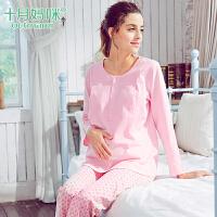 十月妈咪秋冬产妇月子服 纯棉孕妇哺乳睡衣