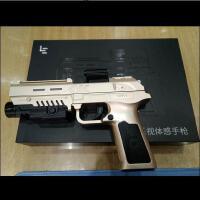 乐视体感手枪 超级电视全型号通用 玩具体感游戏电玩道具 乐视电视原装配件乐视体感枪