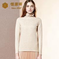 恒源祥女士堆堆领羊绒衫秋冬季新品提花高领纯山羊绒毛衣套头