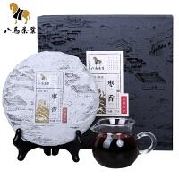 普洱 云南原生普洱熟茶饼 天野原香(枣香) 礼盒 357g/饼