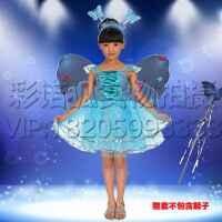 表演蓬蓬纱裙动物服花仙子演出六一儿童天使蝴蝶翅膀演出服幼儿园舞蹈服装女童公主
