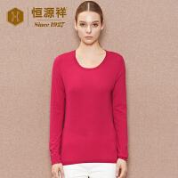 恒源祥女式圆领精纺羊绒衫秋冬季新款纯色内搭打底毛衣套头薄