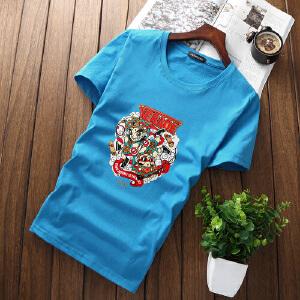 逸纯印品(EASZin)短袖T恤 男士2017新款韩版ES字母印花圆领体恤衫 青年修身款