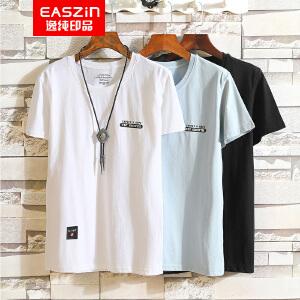 逸纯印品(EASZin)短袖T恤 男士2017夏季新款韩版宽松体恤衫 圆领棉t 中青年学生