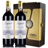 法国原装进口红酒 拉菲传奇波尔多红葡萄酒  750ml*2礼盒装2015年