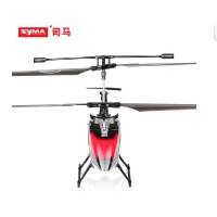 SYMA司马S33 2.4G三通道室外大型遥控飞机 电动直升机玩具模型