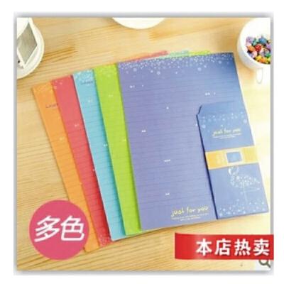陆捌壹肆 韩版信封信纸套装 韩国可爱浪漫森元素彩色情书信纸小清新 2