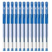 【当当自营】爱好 欧标中性笔0.5mm子弹头蓝色(12支装) 顺滑水笔财务教师考试专用签字笔碳素笔芯办公用品文具签字水笔832