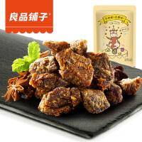 良品铺子牛肉粒五香98g肉干肉脯五香口味牛肉休闲零食