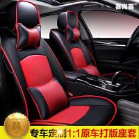 帝豪 EC7 EC7RV EC8 专车四季亚麻斜纹绒汽车座椅套坐垫车罩座套