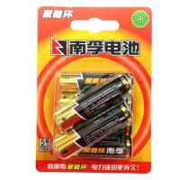 南孚5号 AA GP6P 电池6粒挂卡装 聚能环碱性电池 (六粒装)