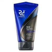 锐度男士保湿净润洁面乳 线下实体 质量保障