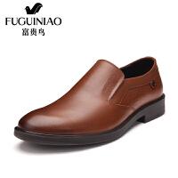 富贵鸟男鞋 秋季新品商务正装皮鞋男英伦尖头套脚低帮鞋子