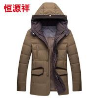 恒源祥 冬装男士羽绒服中年修身保暖外套商务休闲冬装男可脱卸帽  C-3145