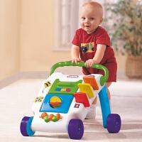 Little Tikes 小泰克 儿童手推车 助步车多功能阔步者学步车
