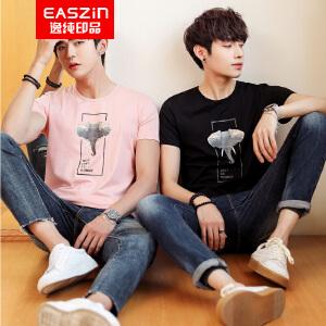 EASZin逸纯印品 高档男装莫代尔短袖T恤 韩版修身玫瑰花印花圆领体恤衫