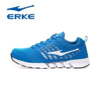 鸿星尔克男鞋呼吸网面运动鞋男跑步鞋男慢跑鞋轻便透气网鞋旅游鞋