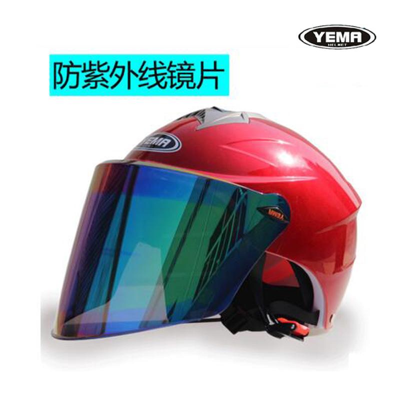 马头盔】YEMA头盔 夏季男女士摩托车安全帽