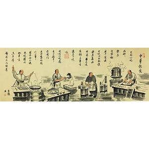 伯阳《中华美食》著名京味画家