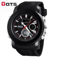 正品 奥迪斯时尚运动防水多功能复古表中学生手表双显男士腕表