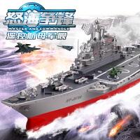 恒泰 大型遥控船模型 高速轮船摇控军舰航空母舰 儿童充电玩具船  超大儿童玩具充电动遥控战列护卫军舰船航模型快艇比赛专用
