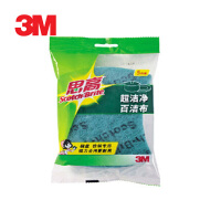3M 思高 超洁净百洁布5片装  洗碗 餐具