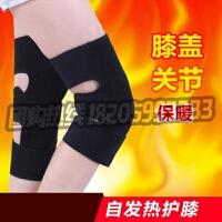 自发热护膝 保暖膝盖关节 加热护腿 冬季护膝盖中老年男女