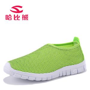 哈比熊童鞋男童鞋春季新款儿童运动鞋夏季透气网鞋女童休闲鞋跑鞋
