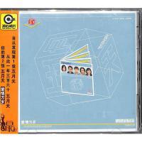 爱情万岁-五月天CD( 货号:2000020469977)