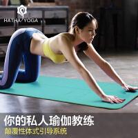 哈他正品初学瑜伽垫防滑加长加厚防滑女瑜珈垫健身愈加垫加宽