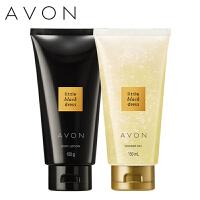 Avon/雅芳 裙之恋系列 小黑裙香体乳150g+小黑裙沐浴露150ml