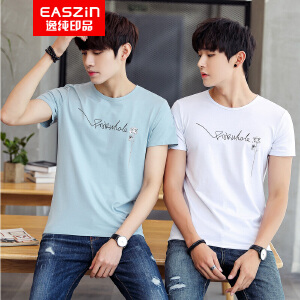 EASZin逸纯印品 短袖T恤男 2017夏季新款圆领莫代尔吸烟者印花体恤衫