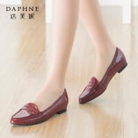 Daphne/达芙妮正品女鞋 秋季平底纯色亮面一字绑带中口简约单鞋