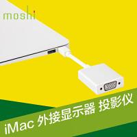 Moshi摩仕 苹果Macbook Air/pro笔记本电脑雷电miniDP口转VGA转接线接投影仪